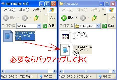 b0030122_16125831.jpg