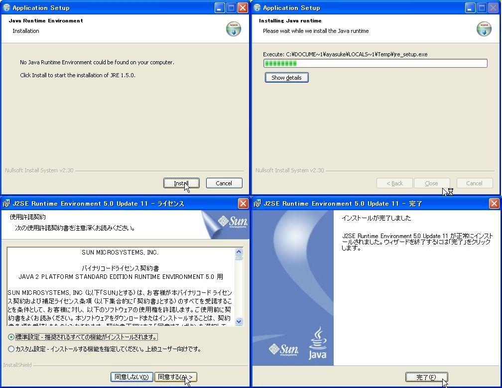 b0030122_1612957.jpg