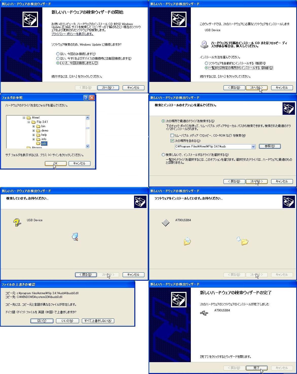 b0030122_16134188.jpg