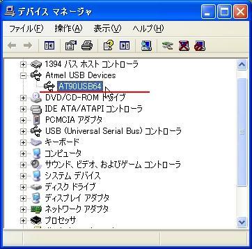 b0030122_16135877.jpg