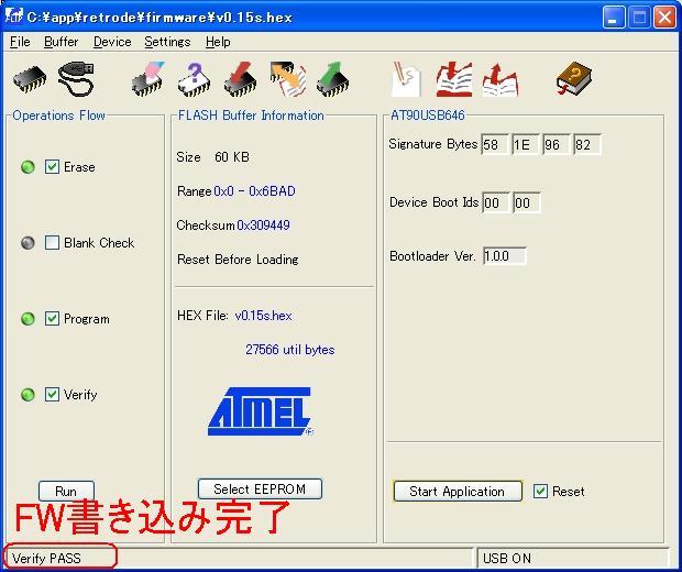 b0030122_16153989.jpg