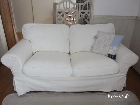 IKEAで購入!!念願のNEWソファ~♪_f0023333_22224599.jpg