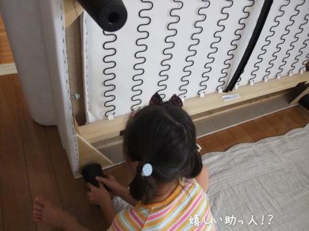 IKEAで購入!!念願のNEWソファ~♪_f0023333_2231443.jpg