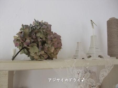IKEAで購入!!念願のNEWソファ~♪_f0023333_2236544.jpg