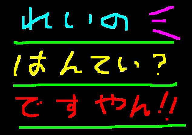 f0056935_1922275.jpg
