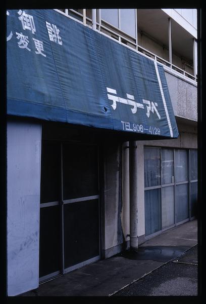 f0222135_19571815.jpg