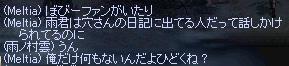 b0182640_8294817.jpg