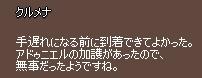 f0191443_21325711.jpg