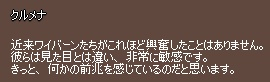 f0191443_21333957.jpg