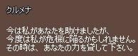 f0191443_2133451.jpg