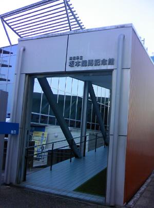 夏旅・四国_a0043747_15435989.jpg