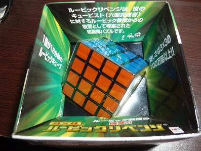 a0156548_1950167.jpg