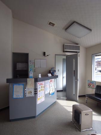吉竹歯科医院_a0096049_11364034.jpg