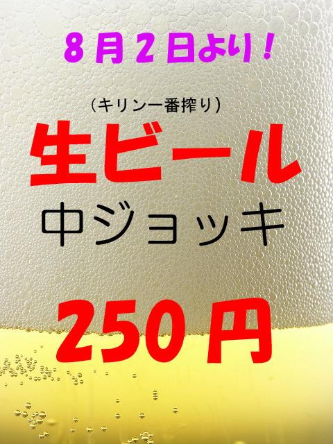 ヌタヌタ三兄弟_c0110051_9111740.jpg