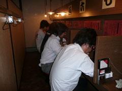 b0191255_13255235.jpg