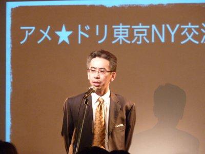 活動報告 第14回 東京NYアメ★ドリ交流会_f0088456_3581170.jpg
