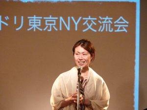 活動報告 第14回 東京NYアメ★ドリ交流会_f0088456_462642.jpg
