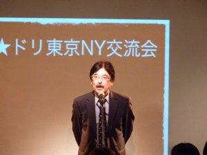 活動報告 第14回 東京NYアメ★ドリ交流会_f0088456_464726.jpg