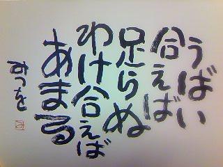 c0144260_1542045.jpg