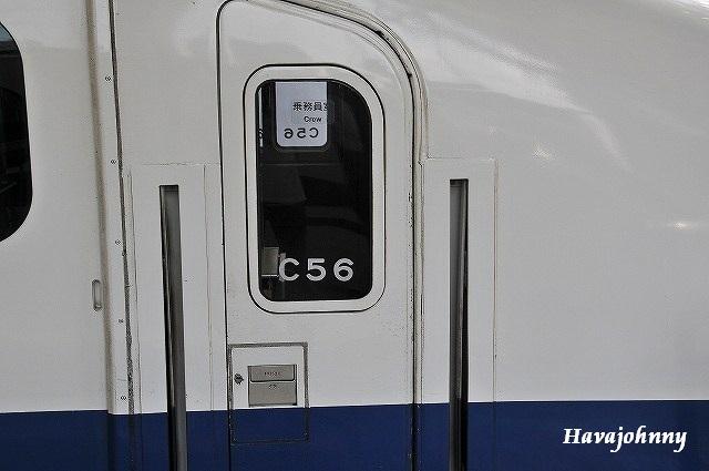 山口2日目その5~鳥肌モノ~&東京駅のC56_c0173762_19162639.jpg