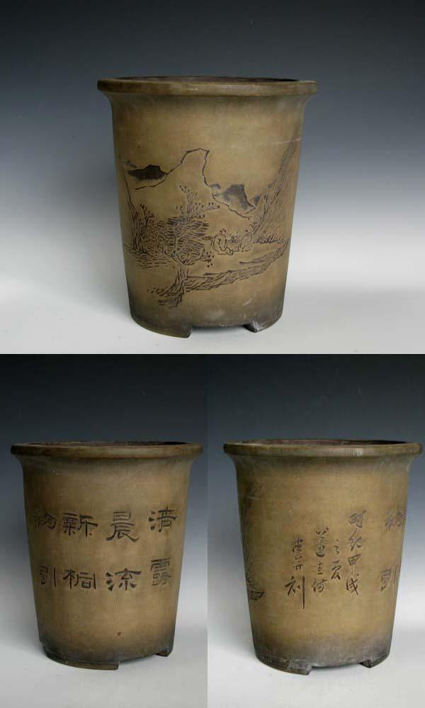 東洋蘭鉢「釘彫り鉢」                  No.358_b0034163_1121145.jpg