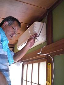 エアコンの電源は専用コンセントで!~これで安全になりました。_d0165368_7235419.jpg