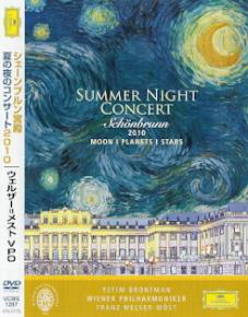 『シェーンブルン宮殿 夏の夜のコンサート2010』 ウェルザー=メスト VPO_e0033570_21382844.jpg