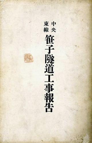 f0191673_17582638.jpg