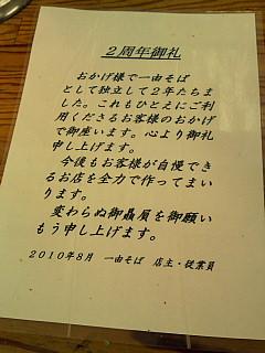 b0081979_18313589.jpg