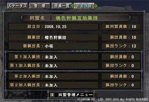e0069487_12474219.jpg