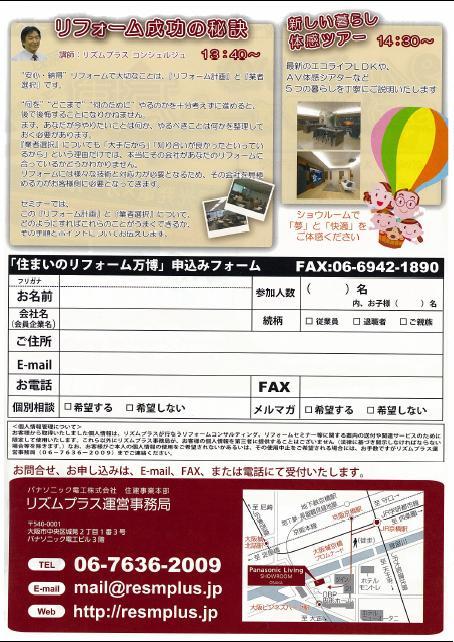 f0222687_16482175.jpg