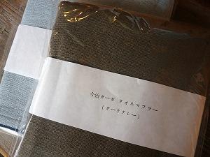 f0063300_19331191.jpg