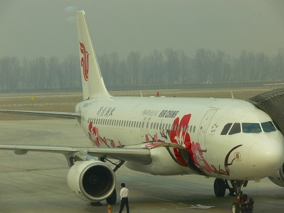 中国出張2010年04月-第一日目-北京空港T3国内便ラウンジ_c0153302_11101646.jpg