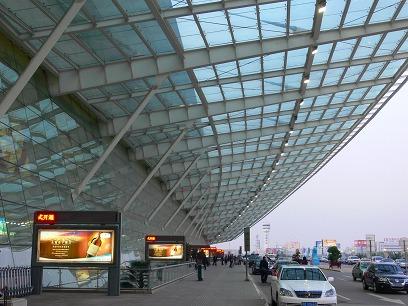 中国出張2010年04月-第一日目-北京空港T3国内便ラウンジ_c0153302_11111160.jpg