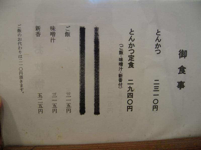 d0181803_15594828.jpg