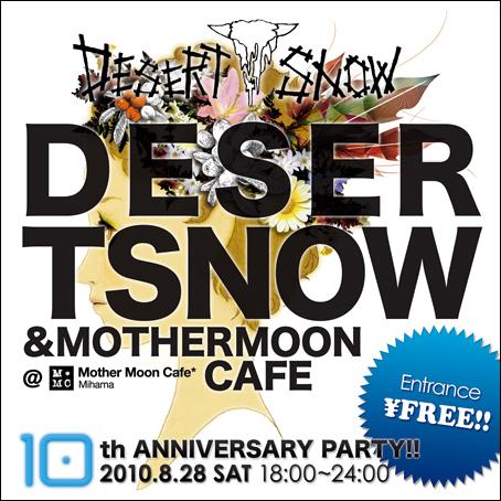 DESERT SNOWの人_f0180307_1353277.jpg