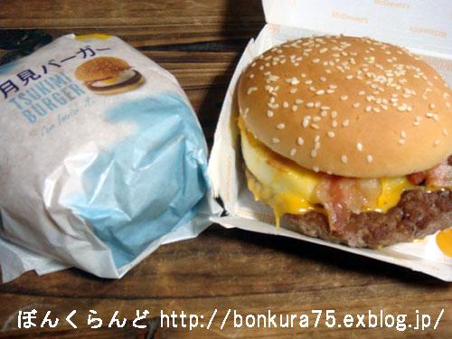 b0080809_1519586.jpg