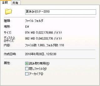 b0154012_13102943.jpg