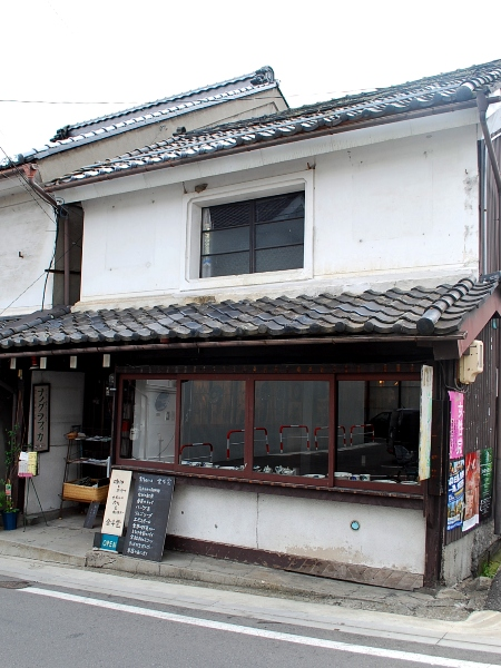 喫茶室・ギャラリー 金斗雲のバンチャイ_c0177814_1810116.jpg