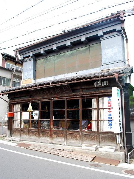 喫茶室・ギャラリー 金斗雲のバンチャイ_c0177814_1812198.jpg