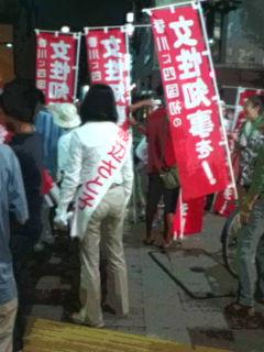香川県知事選挙は、大混戦のまま明日執行_e0094315_20514822.jpg