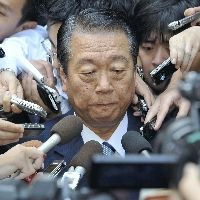 8月26日(木) 小沢氏立候補を表明(8年振りの代表選必至)_e0093518_1542895.jpg