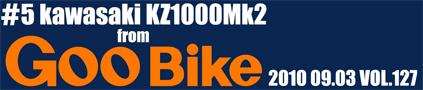 マンガ『君はバイクに乗るだろう #5』by 大森 しんや_f0203027_23465460.jpg
