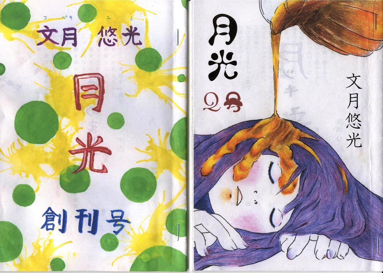 1357) 「狩野悠佳子の場合 ~旭丘高校OG」_f0126829_18531560.jpg