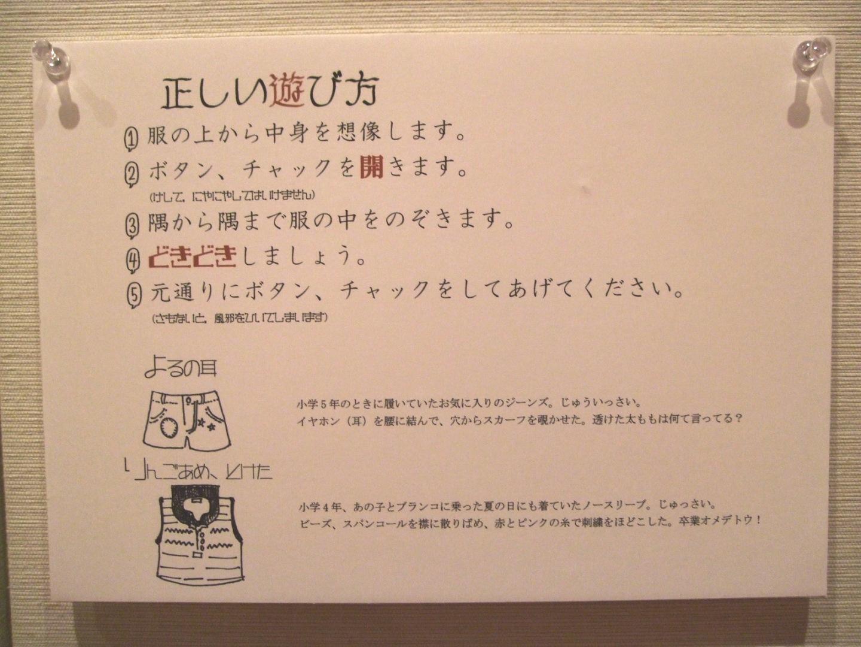 1357) 「狩野悠佳子の場合 ~旭丘高校OG」_f0126829_19331942.jpg