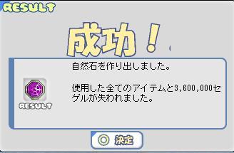c0003333_205063.jpg