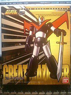 スーパーロボット超合金  グレートマジンガー_d0009833_3453623.jpg