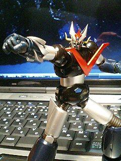 スーパーロボット超合金  グレートマジンガー_d0009833_3453654.jpg