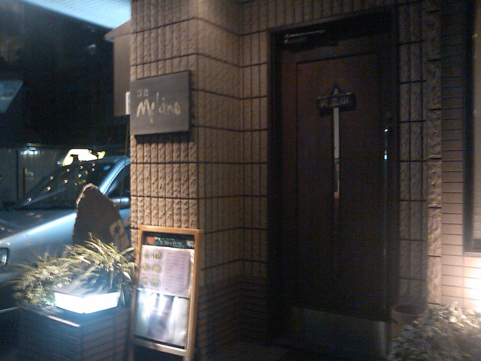 東京スカイツリー_e0027033_2203153.jpg
