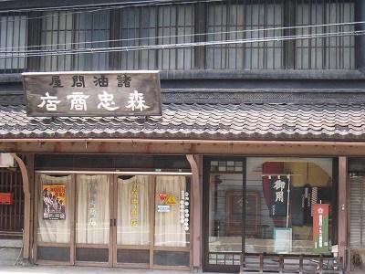 6月 金沢街歩き 金沢駅まで_a0055835_22501630.jpg